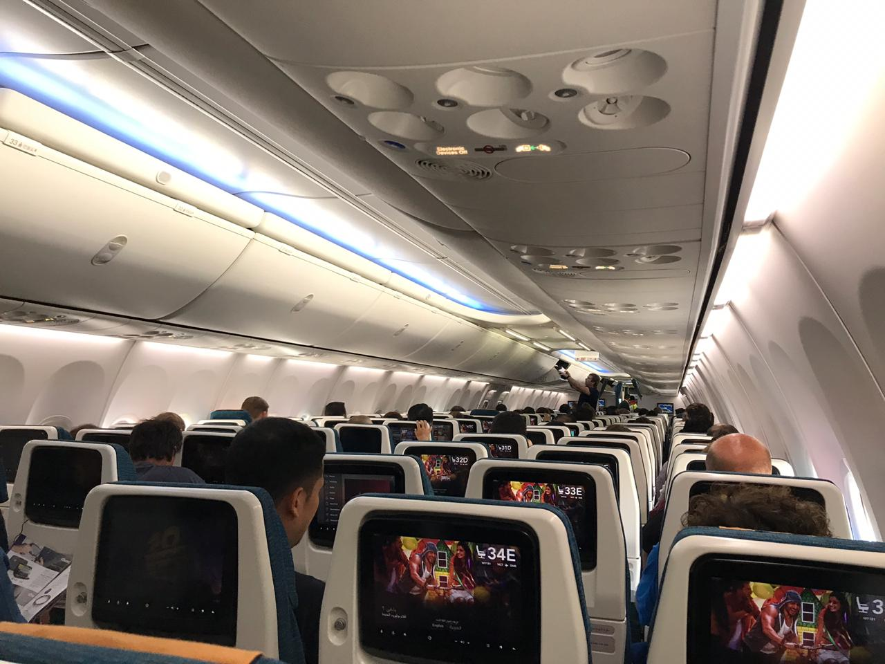 Flight Review: Oman Air Economy Class B737-8 Muscat – Moscow, Business Class on a Budget