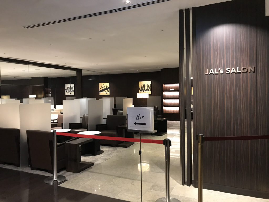 Review Japan Airlines First Class Lounge Tokyo Narita | PinterPoin